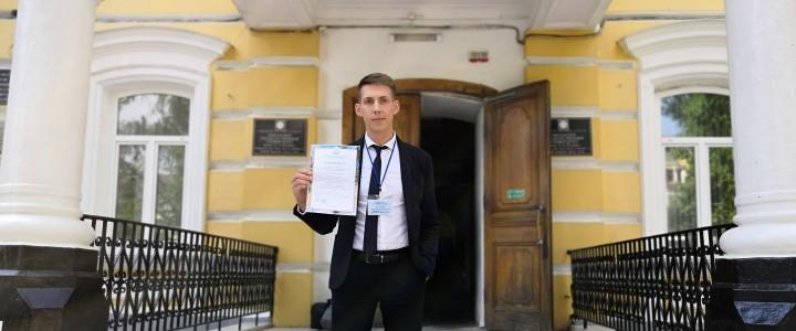 Преподаватель Института международного образования выступил с докладом на международной конференции в Рязани