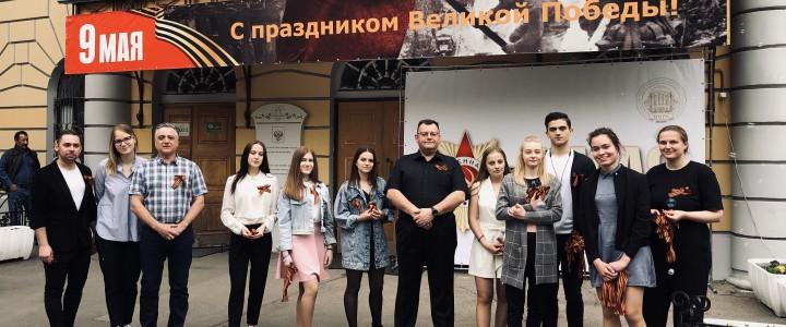 В Институте филологии прошла акция «ГЕОРГИЕВСКАЯ ЛЕНТОЧКА»