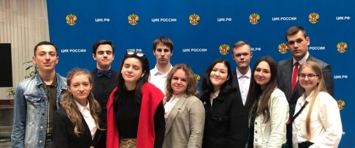 Студенты Института истории и политики побывали в Центризбиркоме