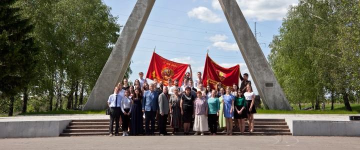 Вахта Памяти по местам боев 5-й Фрунзенской дивизии