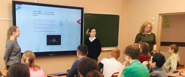 Благодарность профессору  Фирстовой Наталье Игоревне от Школы N2007 ФМШ