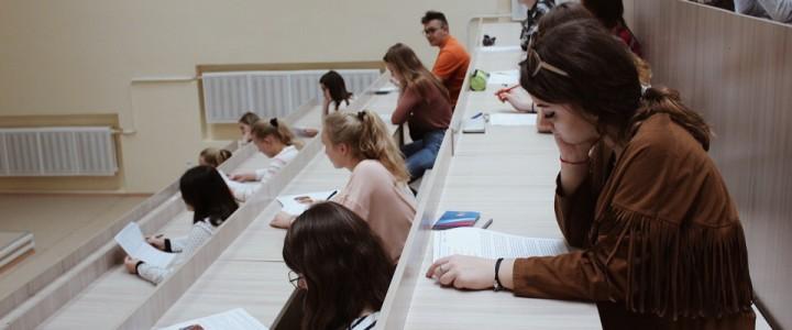 Итоги олимпиады школьников по английскому языку