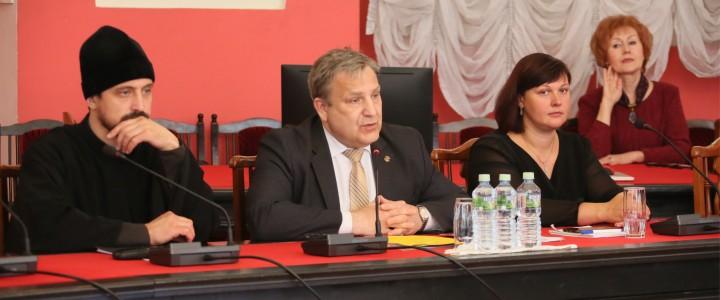 24 мая 2019 г. День славянской письменности и культуры в МПГУ
