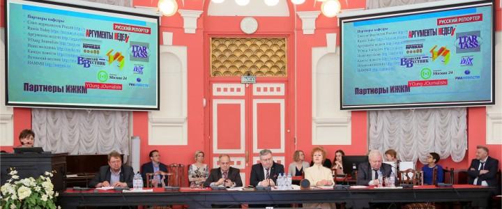 27 мая 2019 г. Заседание ученого совета Университета