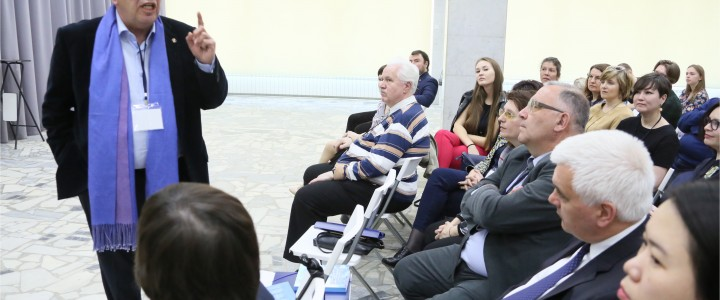 В Институте социально-гуманитарного образования МПГУ завершила работу конференция, посвященная обсуждению инновационных подходов к преподаванию социально-гуманитарных дисциплин