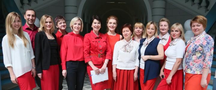 24 мая 2019 г. День кадровика в России и МПГУ