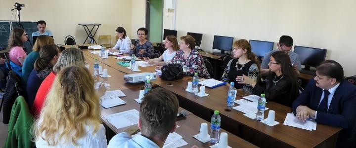 Круглый стол по профориентационной работе в МПГУ