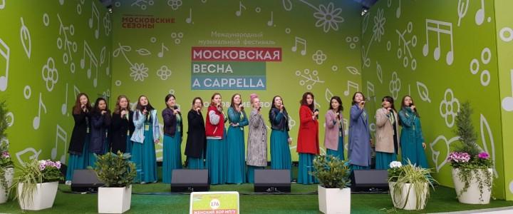 Женский хор студенток IV курса ФМИ МПГУ на фестивале «Московская весна A Cappella»