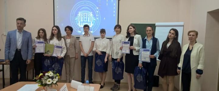 Финал Всероссийского конкурса исследовательских и проектных работ педагогической направленности учащихся 10-11 классов «Маяк образования»