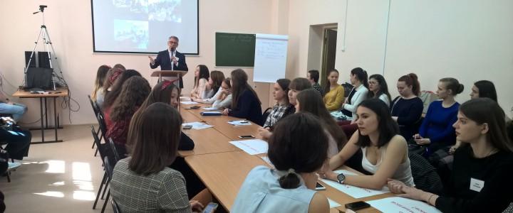 Межвузовский студенческий научный диспут«Семейное образование – за или против?»