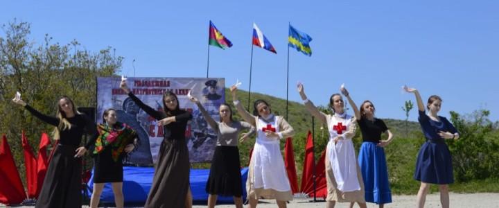 Активисты Анапского филиала МПГУ заняли первое место в творческом конкурсе военно-патриотической акции «Десант славы»!