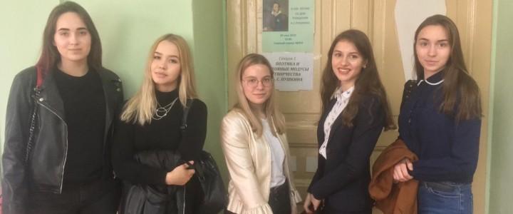 Студенты факультета педагогики и психологии на Дне Славянской Письменности и Культуры