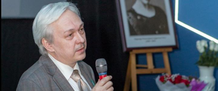 Доцент МПГУ А.А. Мосалов выступил в Дарвиновском музее на вечере памяти Н.Н. Ладыгиной-Котс