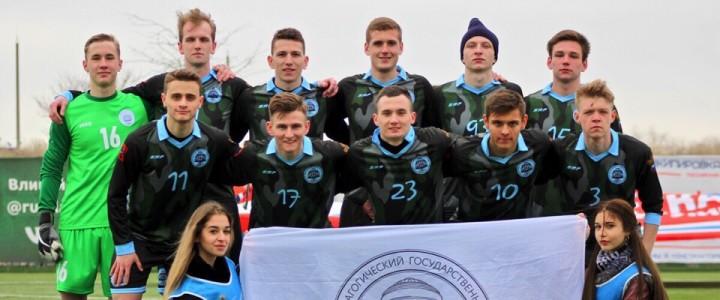 МПГУ принимает турнир Национальной студенческой футбольной лиги!