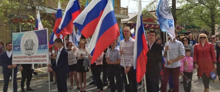 Анапский филиал МПГУ принял участие в первомайском шествии