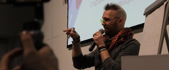 Михаил Сидоренко провел открытую лекцию для начинающих журналистов