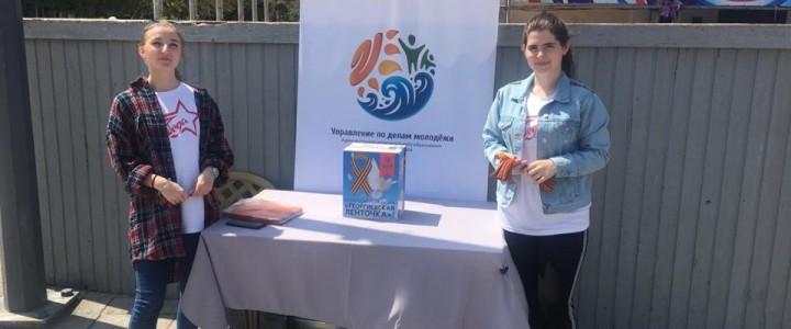 Волонтеры Анапского филиала МПГУ приняли участие во Всероссийской акции «Георгиевская лента»!