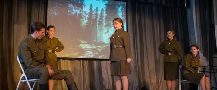 Студенты Ставропольского филиала МПГУ показали войну