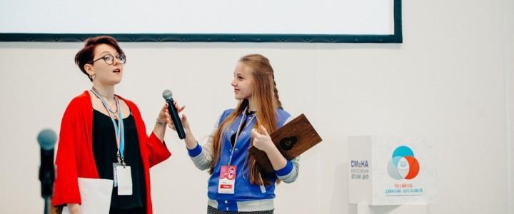 «Блогинг VS Традиционная журналистика»: студенты ИЖКМ провели открытый микрофон в ВДЦ «Смена»