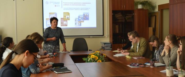Семинар-тренинг по разработке и работе с УМК по иностранному языку