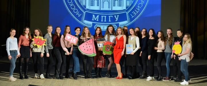 МПГУ на «Российской студенческой весне»