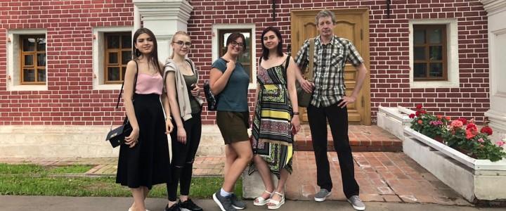 Экскурсии на английском языке для будущих дефектологов