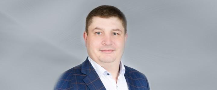 Заведующий кафедрой ФВиС Дубов Артем Михайлович принял участие в Экспертном совете РСС