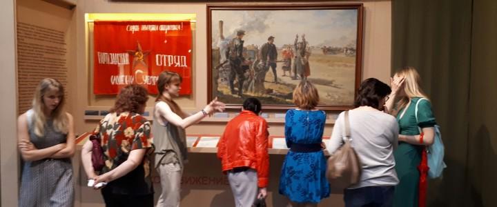 Стажировка Экскурсионного бюро при Дирекции изучения истории МПГУ в РГАСПИ