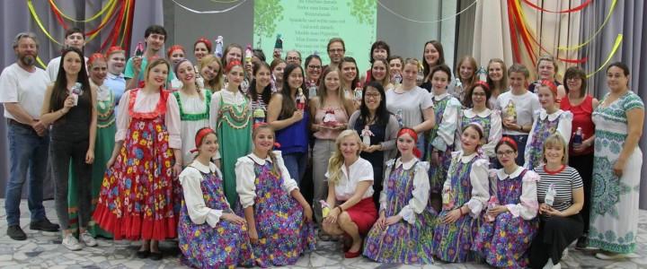 Завершение работы в России I Международного научно-практического семинара «Инклюзивное образование как глобальная цель развития»