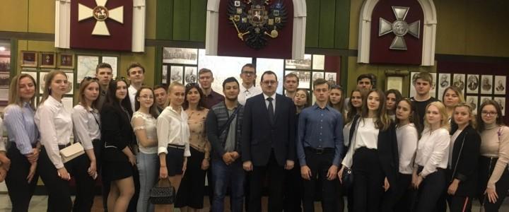 Экскурсия для будущих государственных менеджеров в Центральный пограничный музей ФСБ России