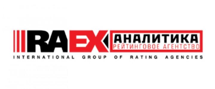 МПГУ улучшил позиции в ведущем российском академическом рейтинге