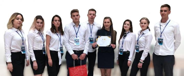 Олимпиада по Менеджменту им. Ф.М. Русинова