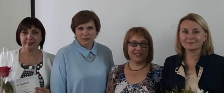 Сотрудники кафедры дошкольной дефектологии приняли участие в форуме «Логоладошки»