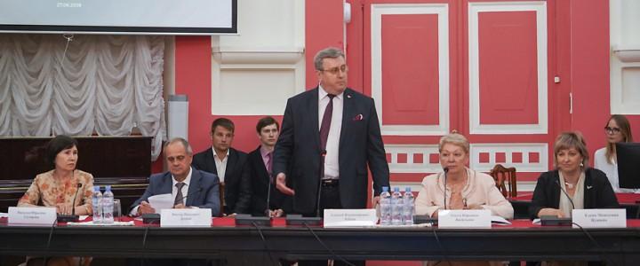 МПГУ выступил инициатором реализации комплекса мер по формированию гражданской идентичности будущих учителей России