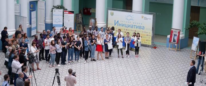 В Москве начала работу Летняя школа «Инициатива»
