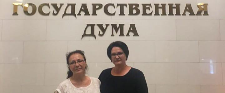 Преподаватели ИФКСиЗ приняли участие в Больших парламентских слушаниях «О мерах по повышению качества образования в Российской Федерации»