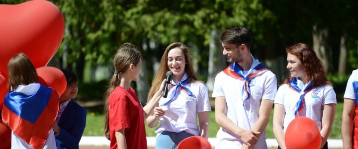 Поздравляем с днем молодежи России!