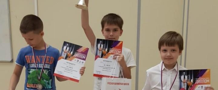 В МПГУ завершился Этап Детского Кубка России