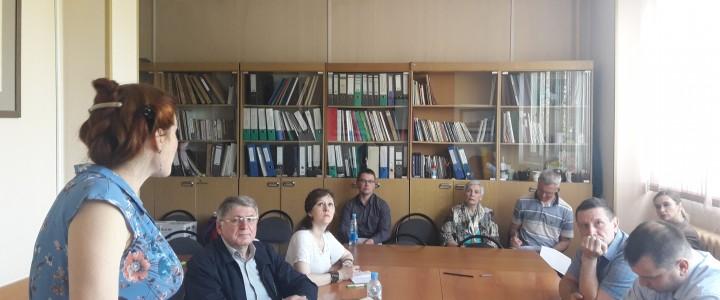 Расширенное заседание кафедры рисунка по обсуждению научно-исследовательских работ