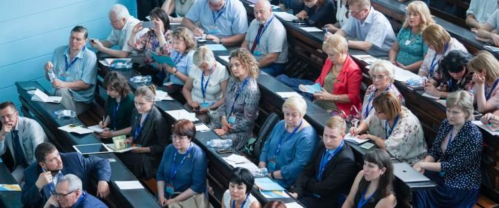 Международный медиафорум «Педагогическое образование в цифровом обществе: вызовы, проблемы, перспективы» подвел итоги