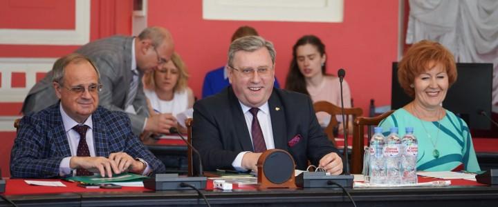 24 июня 2019 года состоялось заседание ученого совета Университета