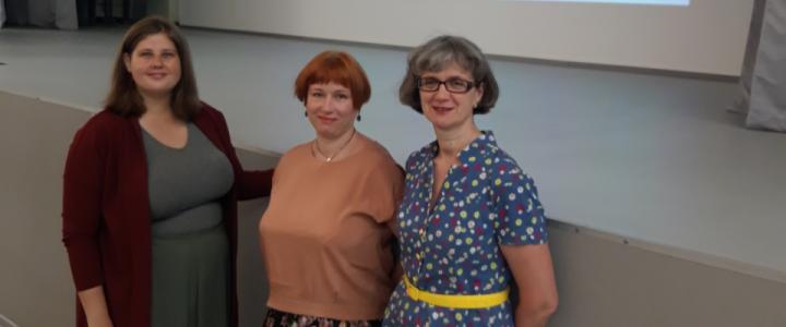 XI Научно-практическая конференция «Дополнительное профессиональное образование: от спроса до признания»