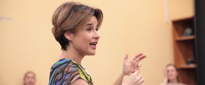 Яна Бесядынская обсудила со студентами проблемы и перспективы музыкального продюсирования в России и за рубежом