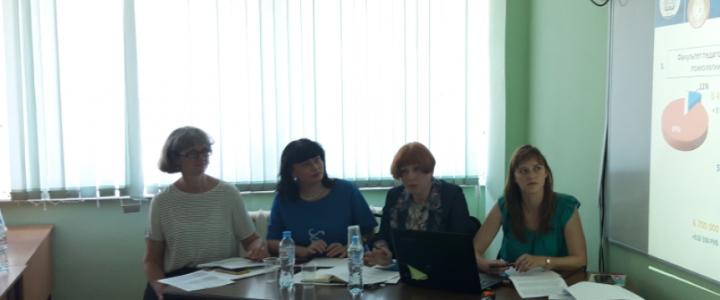 Очное заседание Координационного экспертного совета по дополнительному образованию МПГУ