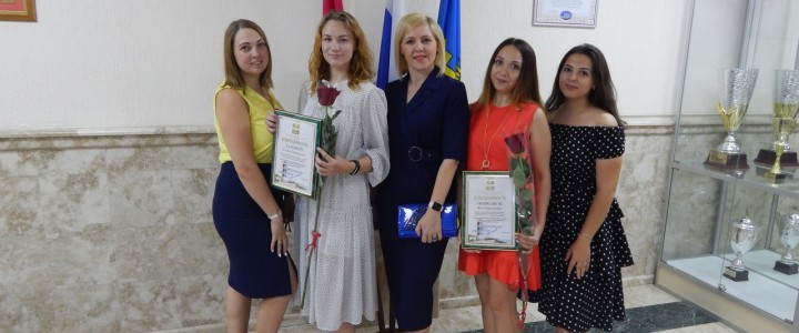 Студенты Анапского филиала МПГУ получили Благодарность главы МО г.-к. Анапа