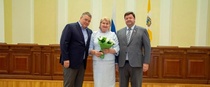 Директор Ставропольского филиала МПГУ Н.Н. Сотникова удостоена высокой награды