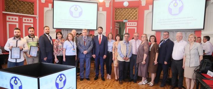 В рамках Международного медиафорума состоялось Третье заседание Общественного совета МПГУ как базовой организации государств СНГ по подготовке педагогических кадров