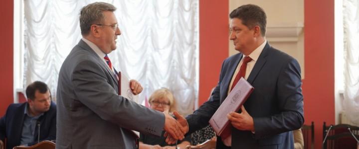 МПГУ подписал соглашение о сотрудничестве с Министерством образования и науки ЛНР