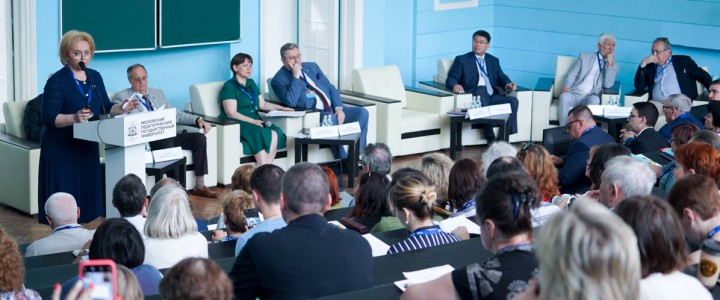 Цифровое образование, медиа и Пушкин