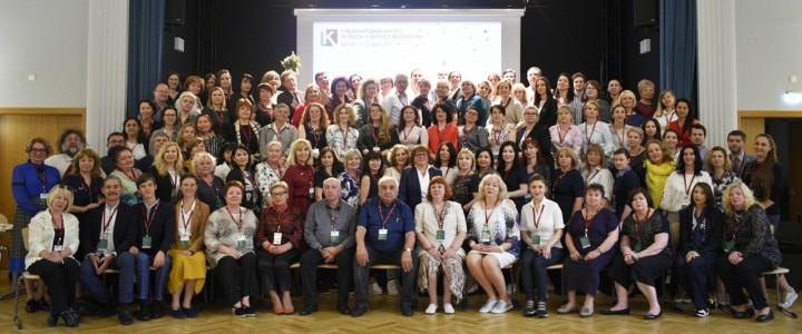 II международный конгресс «По-русски. В контексте многоязычия»